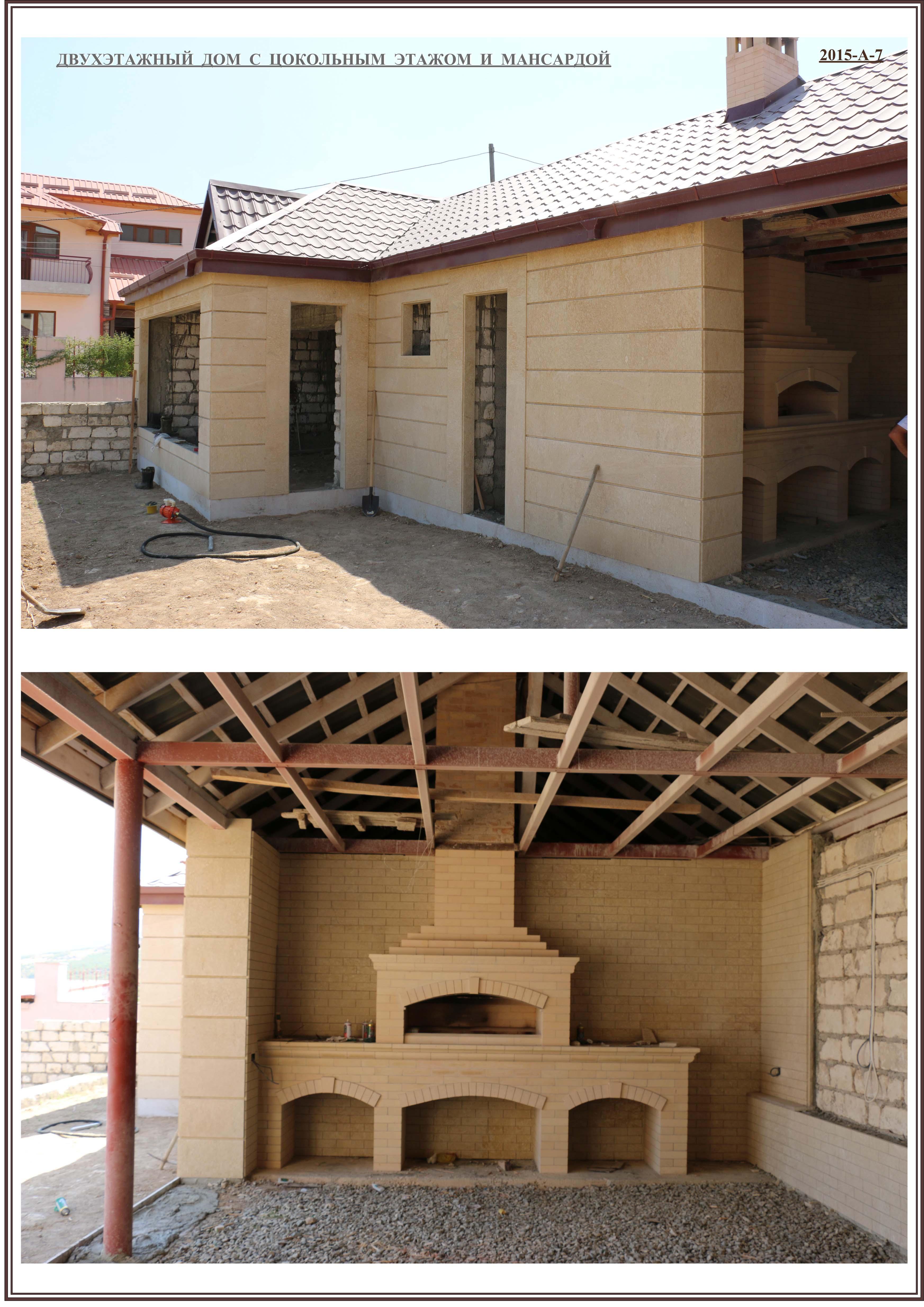 Проект дома А-7 фото-2