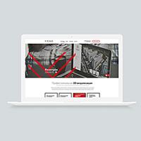 Дизайн сайта для студии Viengo