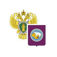 Верстка сайта прокуратуры Чукотского автономного округа