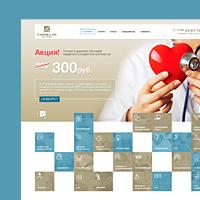 КлиникаЭль - дизайн сайта для клиники