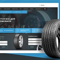 ShiniBu - дизайн интернет-магазина шин и дисков