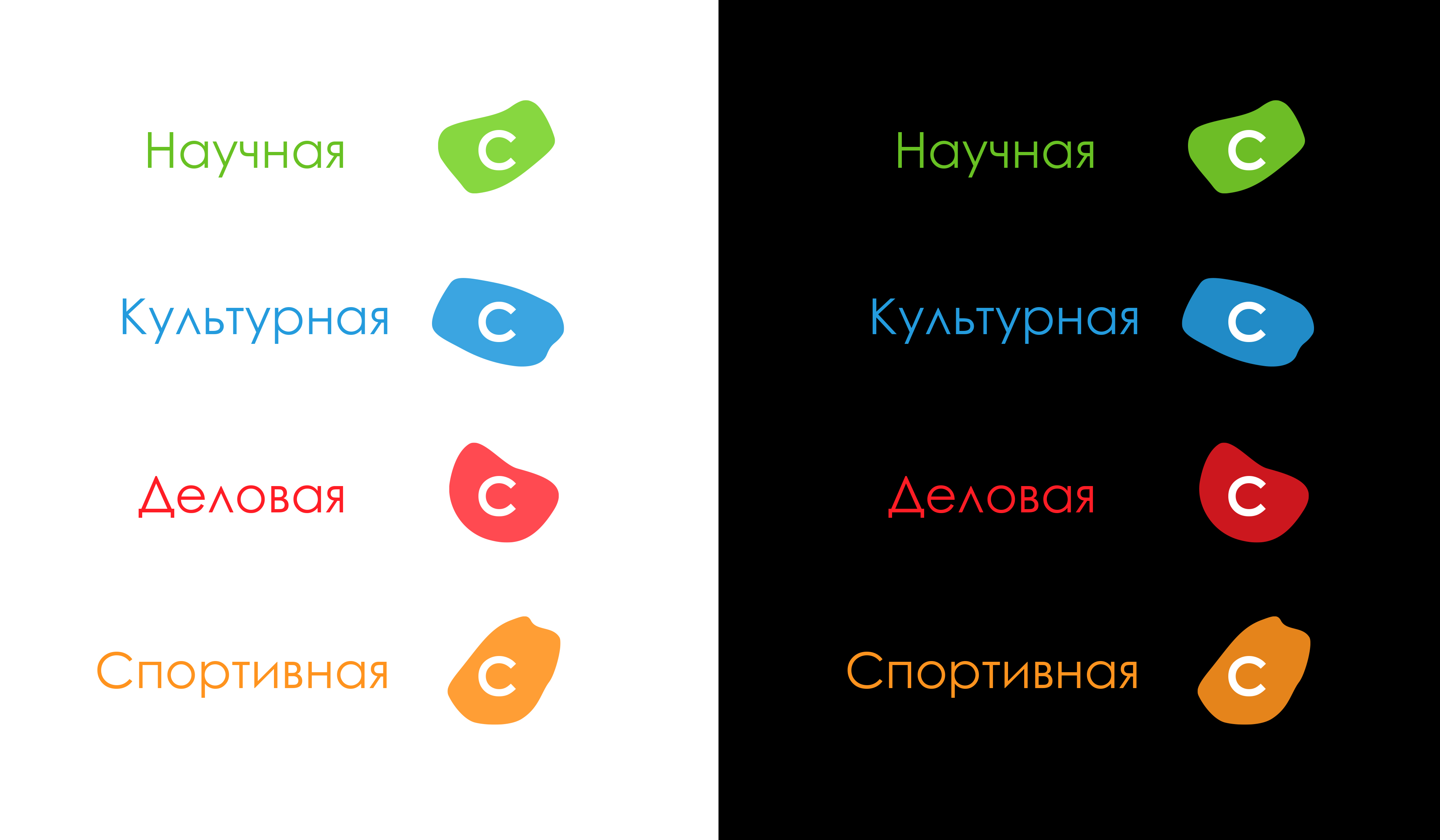 Разработка логотипа для творческого портала фото f_0735b5fd1d4a73d4.jpg