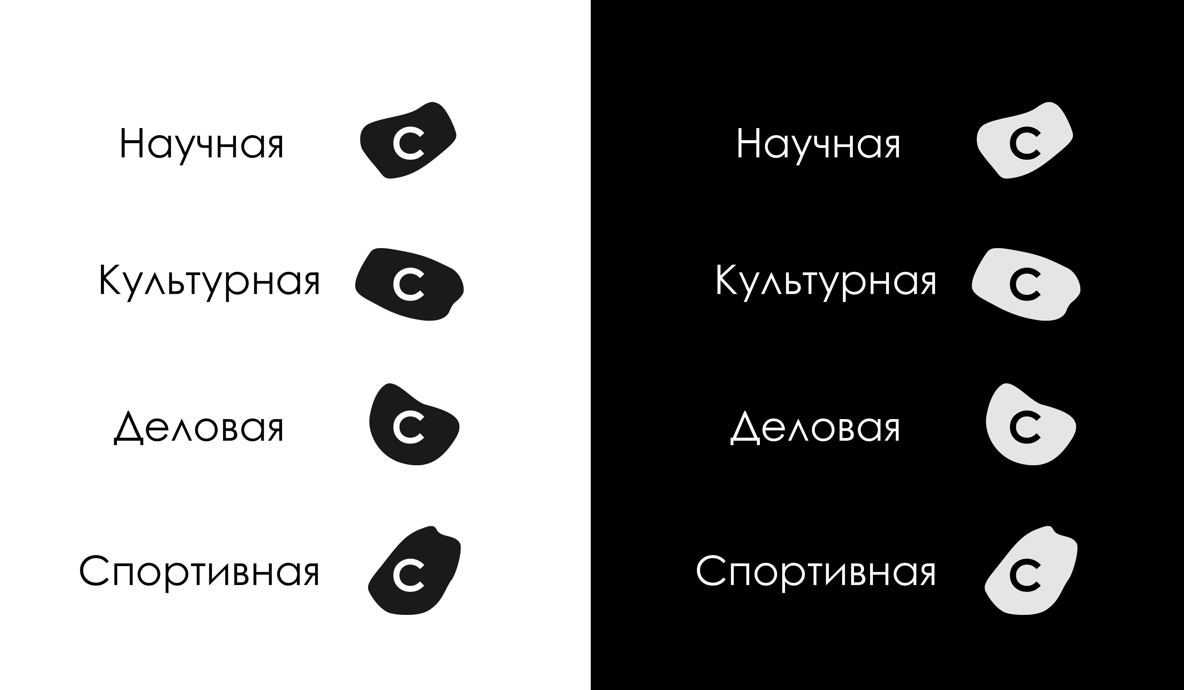 Разработка логотипа для творческого портала фото f_5765b5fd1d120167.jpg