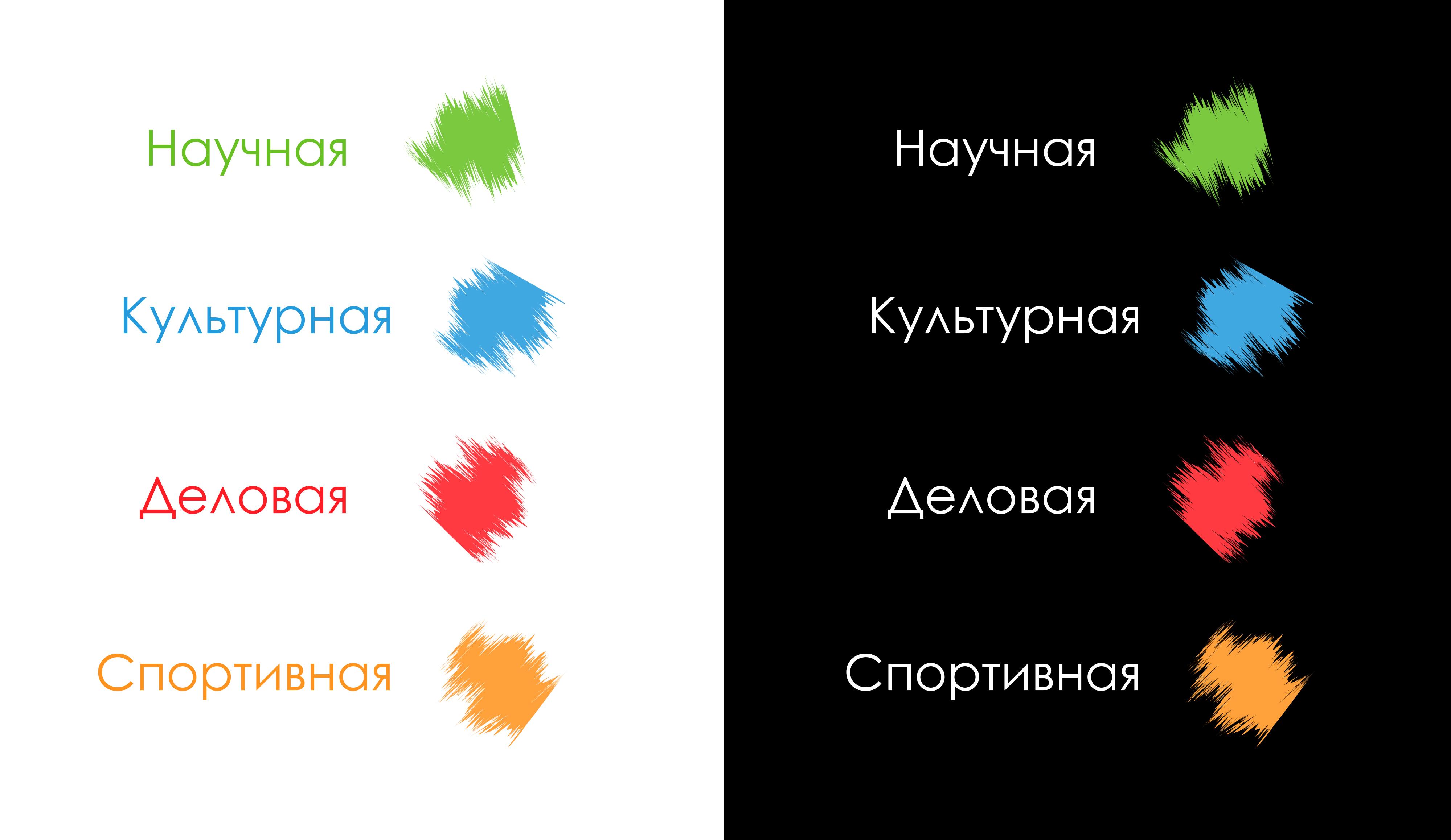 Разработка логотипа для творческого портала фото f_7765b5f597d67f37.jpg