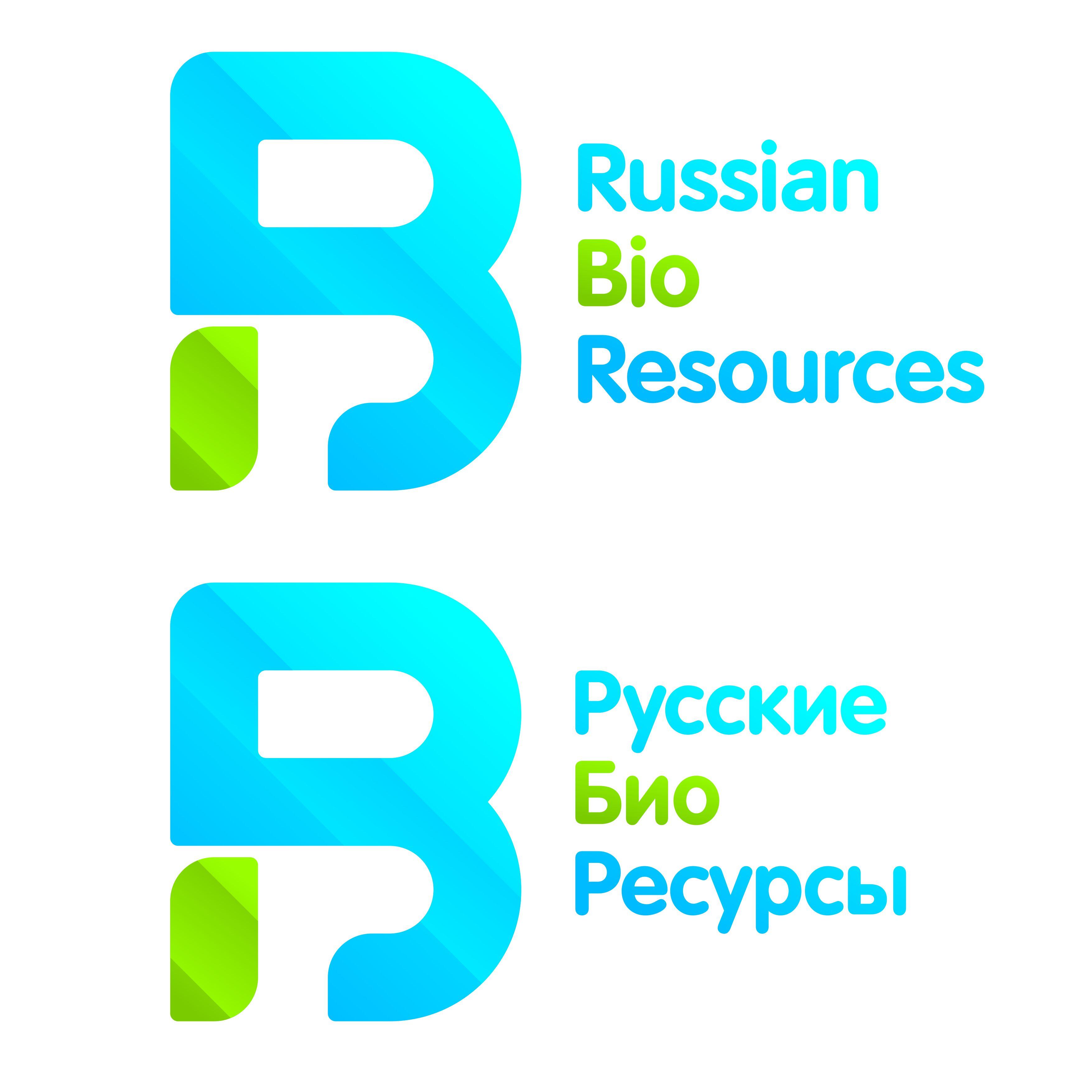 Разработка логотипа для компании «Русские Био Ресурсы» фото f_02958fceb440ebd2.jpg