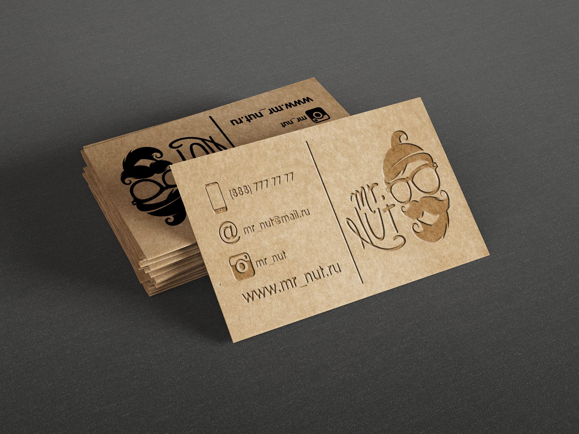 Разработать логотип и визитку фото f_08858f73bad3c018.jpg