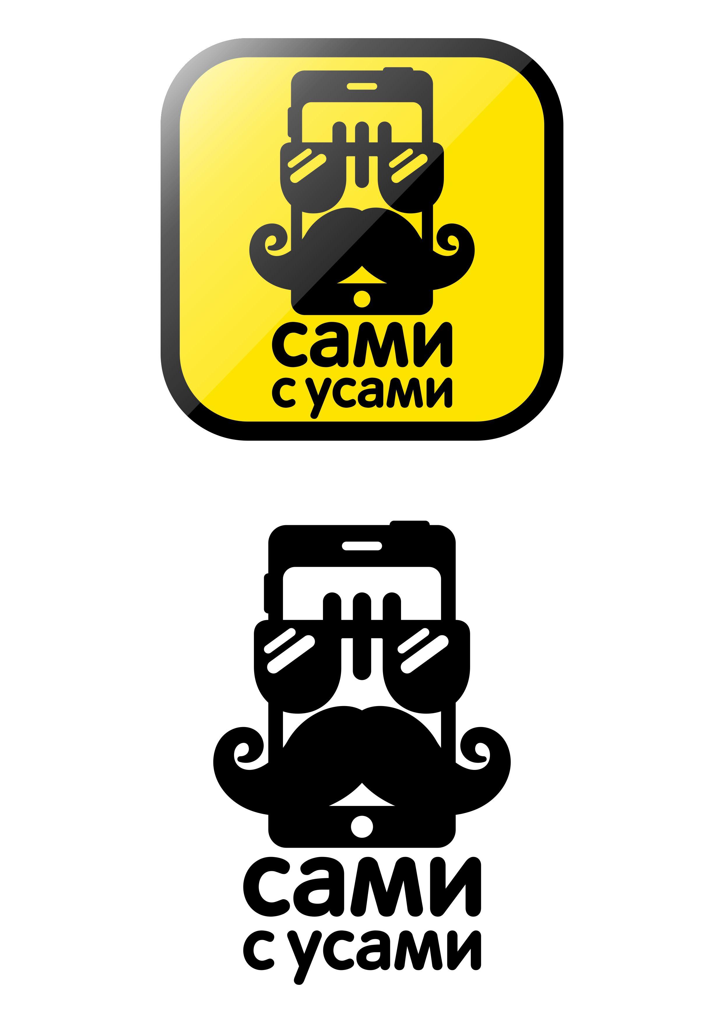 Разработка Логотипа 6 000 руб. фото f_82658f8d4bdcb2a2.jpg