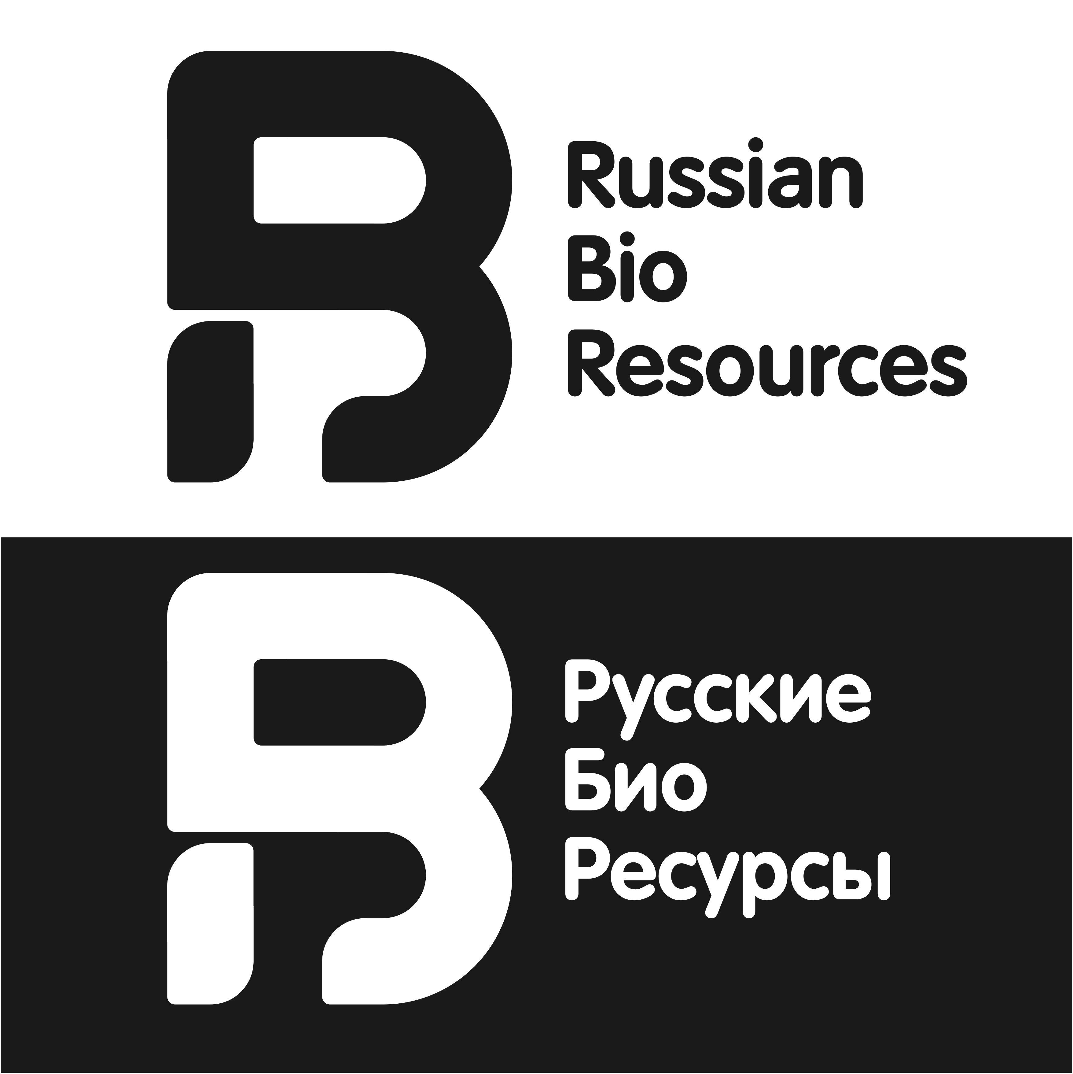 Разработка логотипа для компании «Русские Био Ресурсы» фото f_97658fceb5cec973.jpg