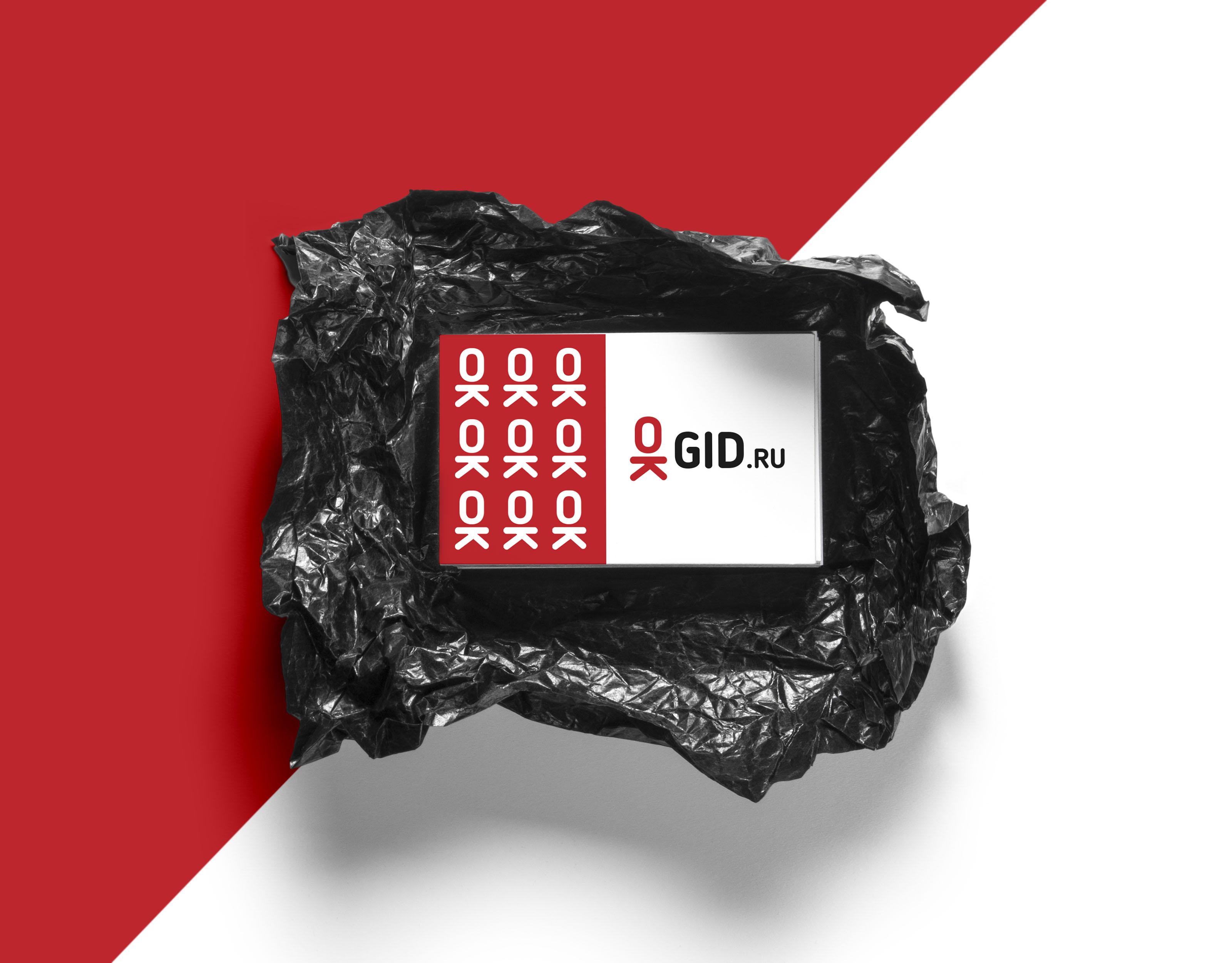Логотип для сайта OKgid.ru фото f_66257c2df0abee9d.jpg