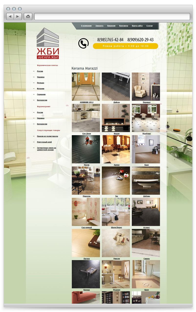 Добавление керамической плитки на сайт angara-gbi.ru