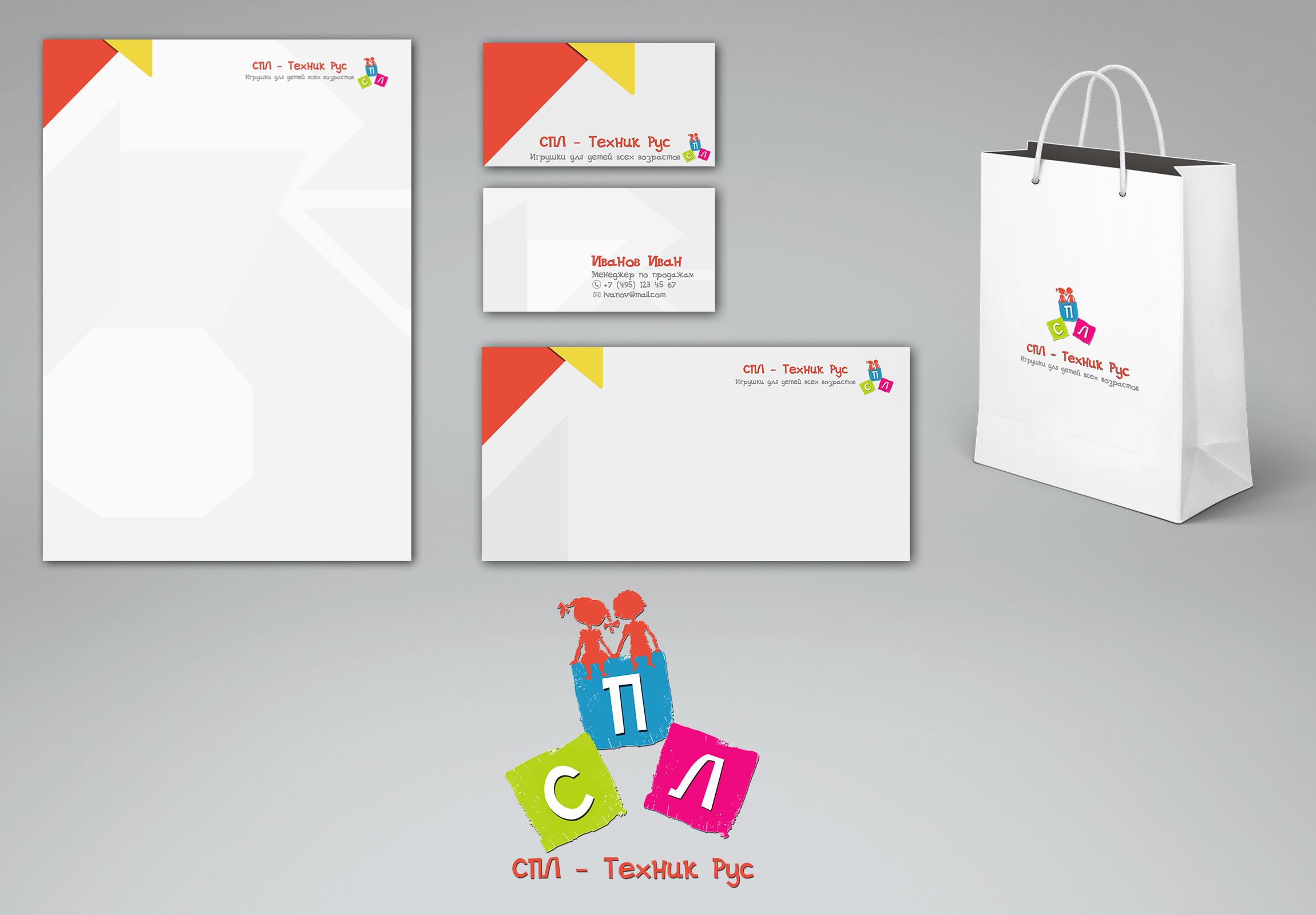 Разработка логотипа и фирменного стиля фото f_14159afdb84ebdc5.jpg