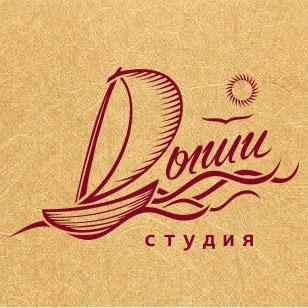 """Логотип для студии """"Дыши""""  и фирменный стиль фото f_34356fc541c01723.jpg"""