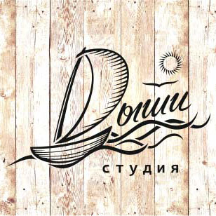 """Логотип для студии """"Дыши""""  и фирменный стиль фото f_36656fc5415642c5.jpg"""