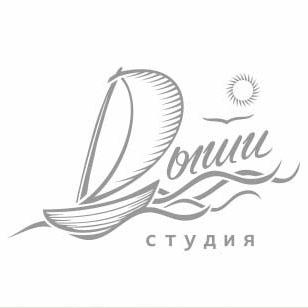 """Логотип для студии """"Дыши""""  и фирменный стиль фото f_49156fc54189ff5e.jpg"""