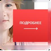 Адаптивный дизайн сайта репетиторского центра «Репетиторкиров.рф»