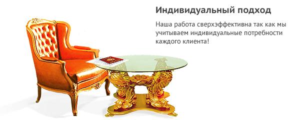 Слайд для сайта гражданство.рф