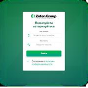 Дизайн интерфейса сметного калькулятора для группы компаний «Zoton»