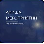 Дизайн сайта агентства мероприятий «Золотые ворота»
