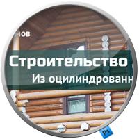 "Дизайн одностраничника ""Мир дома"""
