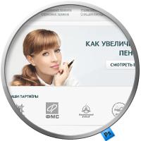"""Дизайн сайта НПФ """"Время"""""""