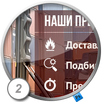 """Дизайн одностраничника логистической компании """"ТехГаз"""" вариант 2"""
