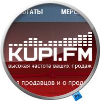 """Дизайн сайта """"kupi.fm"""""""