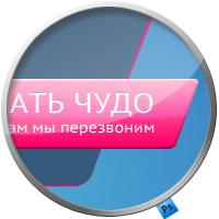 """Дизайн сайта ивент агенства """"RenardFox"""""""