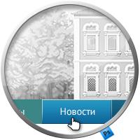 "Дизайн портала ""rusfolk.ru"""