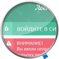 """Адаптивный 1200 + 980 + 640 px дизайн """"Социологической системы"""""""