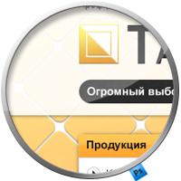 Сайт интернет магазина кафеля и плитки