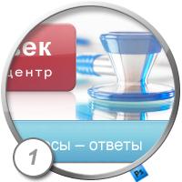 Сайт клиники на конкурс
