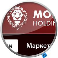 "Дизайн сайта инвестиционного фонда ""Montreal holdings ltd."""