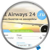 """Дизайн сайта """"Global airways 24"""""""