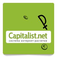 Capitalist.net