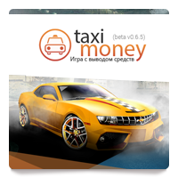 TaxiMoney