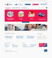 Дизайн сайта Банка