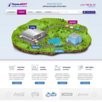 Дизайн сайта Автоматизации Логистики