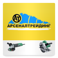 Интернет-магазин АРСЕНАЛТРЕЙДИНГ