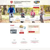 Дизайн Lending page Advongrad