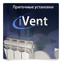 Intel-vent.ru