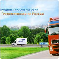 """Дизайн для транспортной компании """"АТК"""""""