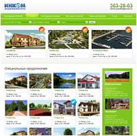 Инком, продажа домов