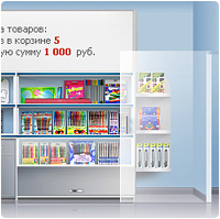 """""""Мираклюс"""" интернет магазин канцелярских товаров"""