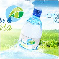 Вода Юна Вита