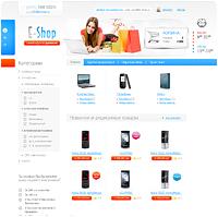 Дизайн интернет магазина E-shop