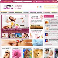 Сайт под ключ вумен онлайн