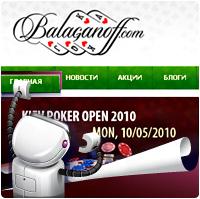 Покерный портал Balaganoff