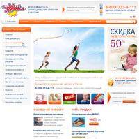 """Интернет магазин """"Кладовая здоровья"""""""