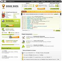 Дизайн сайта Футбольный Менеджер