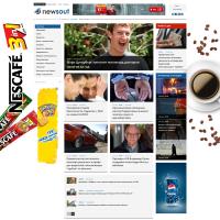 Дизайн новостного портала Newsout